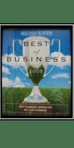Arkansas Business 'Best of Business' Award for 2005